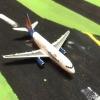 Allegiant on the runway