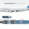 Oceanic Airlines 747-400
