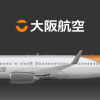 Osaka Air Boeing 737-800