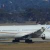 United 787-9