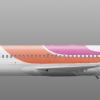 Hawaiian B717