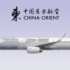 018 - China Orient, Airbus A321-200WL