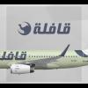 Kafila Airbus A319