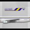 Sudan Airways Airbus A300-622R ST-ATB