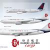 Diamond Airlines Cargo Fleet