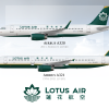 Lotus Air Livery Airbus A320/A321