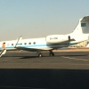 Tanzania Government Jet at KRT