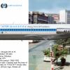 """Air Galicia Douglas DC-9-10 """"Ribadeo"""""""