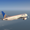 United Airlines: Flying the Friendly Skies.