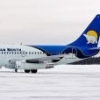 Need Manager for Allegiant Air - last post by Austranadian Group